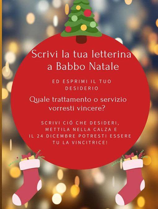 Scrivi la tua letterina a Babbo Natale
